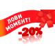 СУПЕР АКЦИЯ!!! -20% СКИДКА!!! На комбинезоны и куртки Puppy Angel (С 22 февраля по 22 марта)