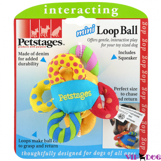 151 Игрушка для собак Mini Loop Ball