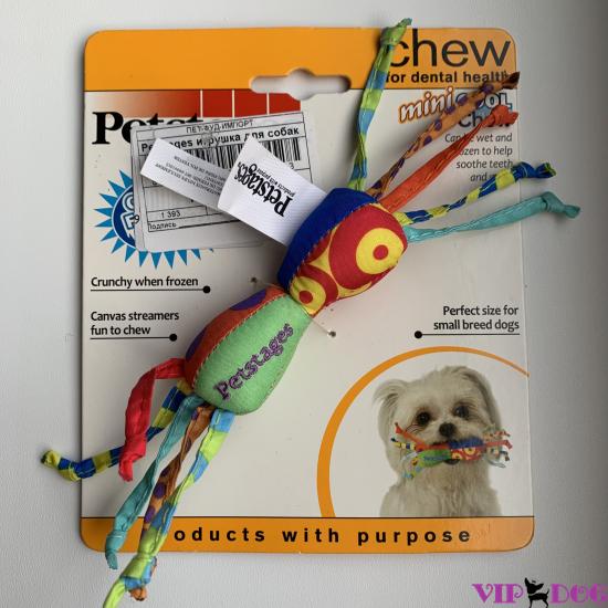 139REX Игрушка для собак Mini Cool Chew