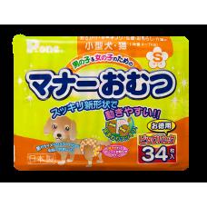 633 Многоразовые подгузники унисекс для собак и больших кошек (размер S)