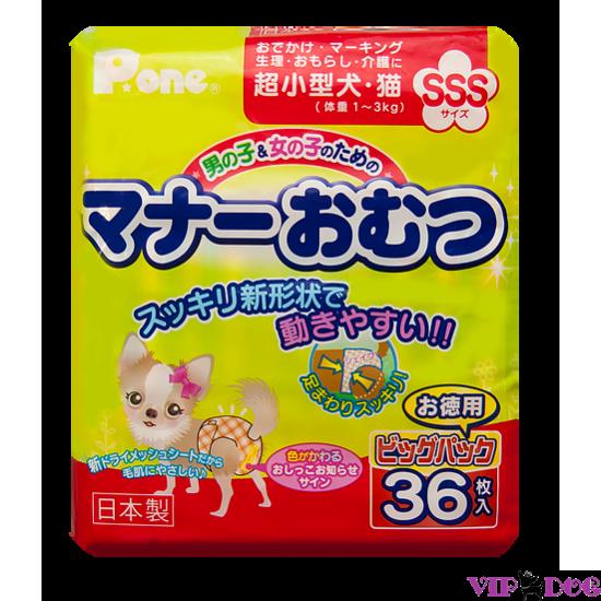 631 Многоразовые подгузники унисекс для собак и кошек (размер SSS)