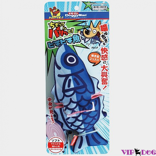 85766 Мягкая игрушка с пищалкой в форме рыбки