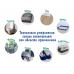 868709 Моментальный уничтожитель запахов и бактерий в кошачьих и собачьих туалетах и с тканевых покрытий
