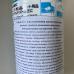 879507 Спрей 3 в 1 для устранения органических пятен, запахов туалета домашних животных и нейтрализации аллергенов. 300 мл.