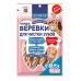 901307 Веревки для уничтожения запаха из желудка и пасти с глобигеном, средние породы