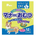 629 Многоразовые подгузники для собак. Размер L