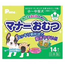 628 Многоразовые подгузники для собак. Размер M