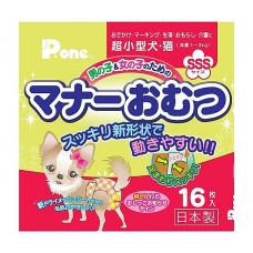 625 Многоразовые подгузники для собак и кошек. Размер SSS