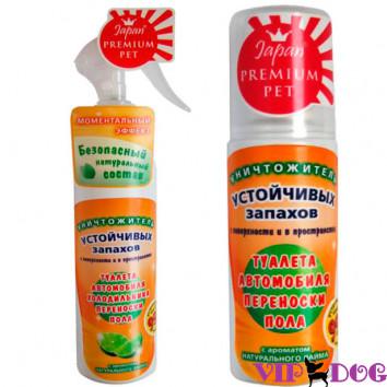 500040/500057 Уничтожитель устойчивых запахов мочи, с запахом лайма.