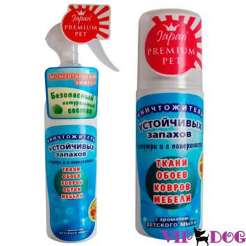 500026/500033 Уничтожитель устойчивых запахов мочи, с запахом детского мыла