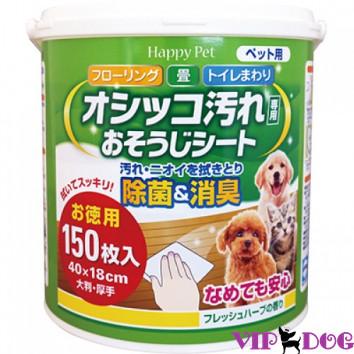 879002 Антибактериальные, суперочищающие салфетки для устранения туалета и меток животных