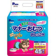 705 POM Интеллектуальные подгузники с органическим хлопком. Эконом.упаковка 45 шт.