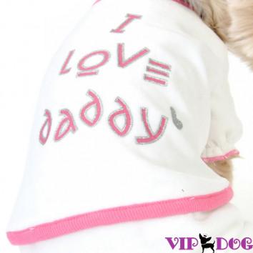 """017 Пижама """"I love Daddy"""""""